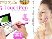 This New 3DS Stylus Is Handy for Massaging Your Face