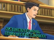 Watch Ace Attorney 5's Latest TGS Trailer