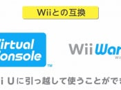 You'll Be Able To Play Your WiiWare and Virtual Console Games On Wii U