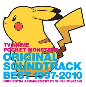 An OST for the animé