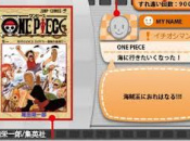 Japanese eBook Service Delayed For Nintendo 3DS