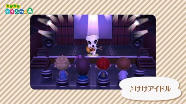 Animalcrossing11