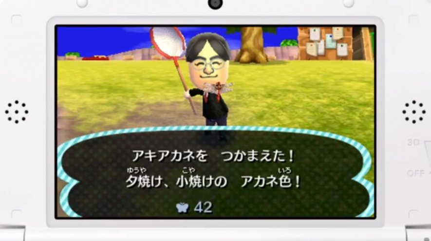 Animalcrossing02