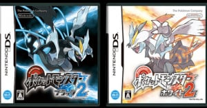 Pokémon Black wins the first battle