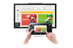 Wii U eShop: the ace up Nintendo's sleeve?