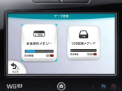 The Realities of Wii U System Memory Have Become Clear