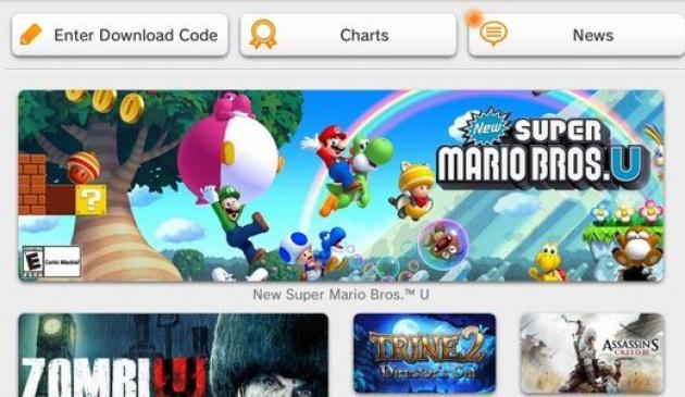 Wii U eShop home page