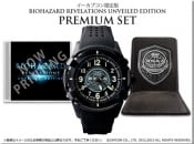 Capcom Reveals Resident Evil Revelations Special Edition Bundle For Japan