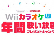 Chotto Nintendo Direct Details New Promotion In Japan For Wii U Users