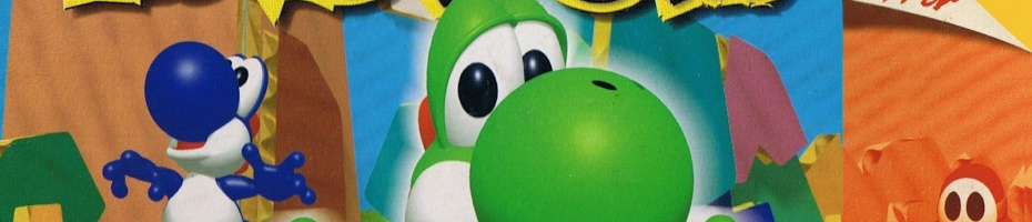 Yoshi's Story – Wii Virtual Console