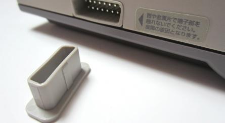 IMG 3871