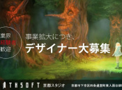 Monolith Soft's 3DS Title Makes an Intriguing Appearance