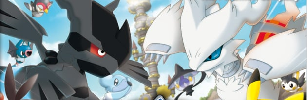 Pokemon Rumble Blast Banner