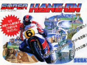Super Hang-On 3D Speeding Into The Japanese 3DS eShop Next Week