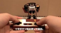 "Ideally the text would translate as ""awesome little robot"""