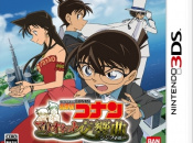 Detective Conan to Solve the Case With AR Cards on 3DS