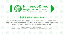 It's Luigi time!