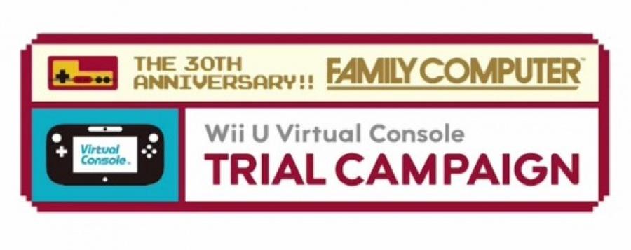 Wii U Virtual Console Trial Banner