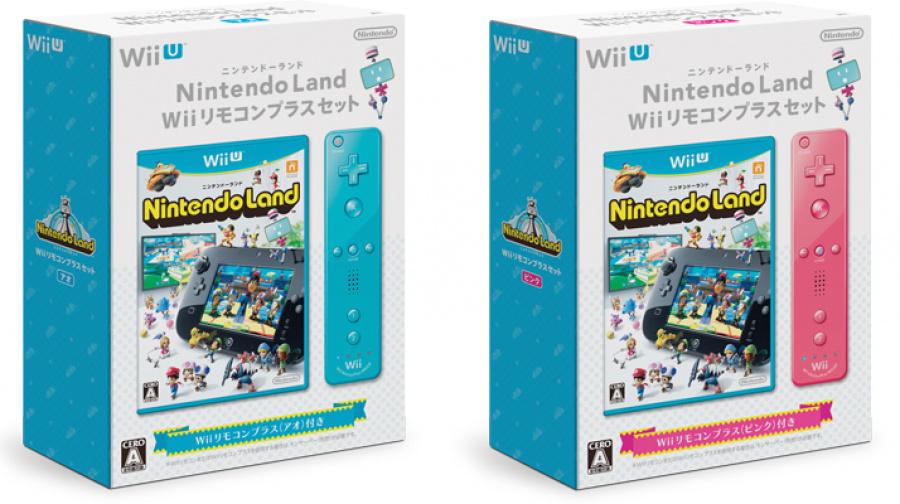 Nintendo Land bundle