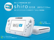32GB White Wii U, Rechargeable Wii Remote Battery And 2550mAh GamePad Battery Announced