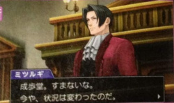 Edgeworth on the prosecution's side is always a treat