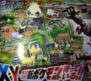 The new 'mon, pictured from CoroCoro