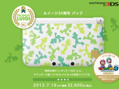 Luigi 3DS XL Model Dated and Priced for Japan