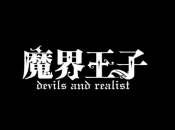 Namco Bandai Developing Devils and Realist Game For 3DS