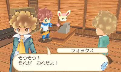 Natsume's Hometown Story Will Be Playable at E3 - Nintendo ...