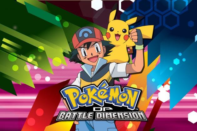 DP Battle Dimension