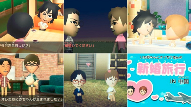 Tomodachi Gay Marriage