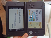 3DS eBook App Details Emerge in Japan