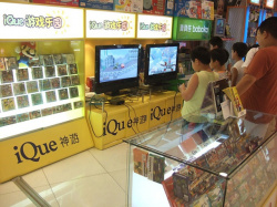 Nintendo's iQue Player in China, Plug'n'play systems weren't banned in 2000 (image via Kotaku)