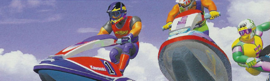 Wave Race 64 Rumble Version