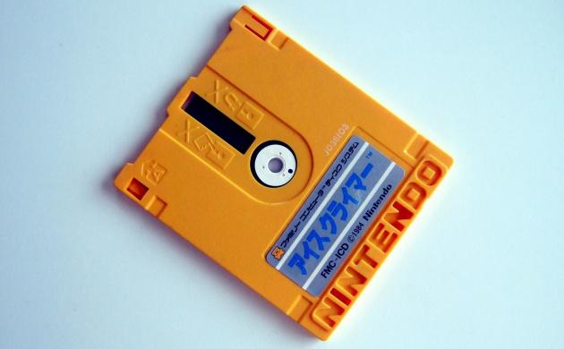 Ice Climber Famicom Disk System Disk