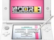 Picross e2 Set For July Release in North America, e3 Arrives in September