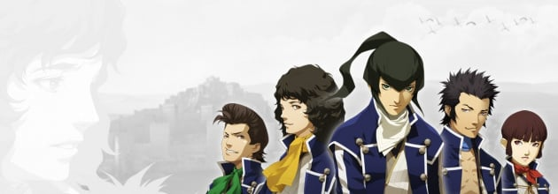 Could Shin Megami Tensei become a Nintendo exclusive?