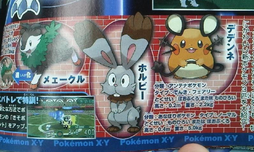 Three new Pokémon