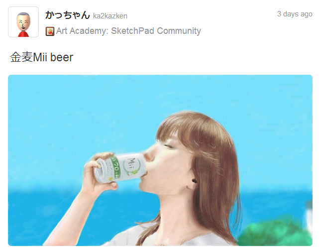 Mii Beer