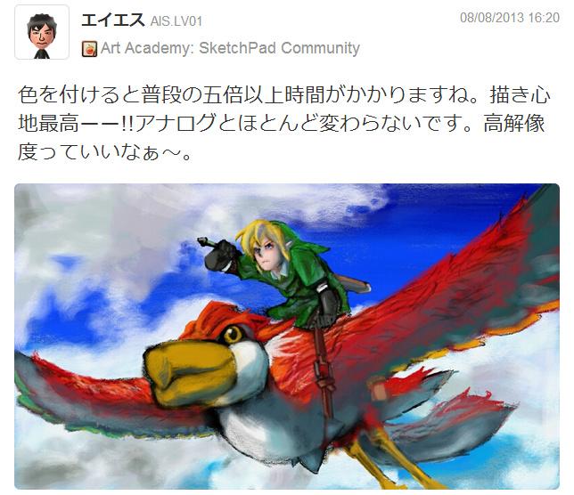 Zelda One