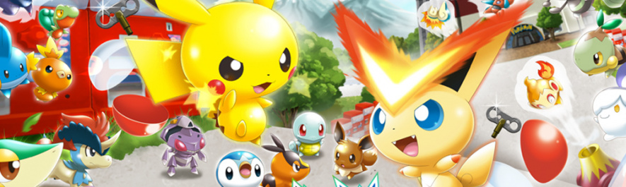 Pokemon Rumble Banner
