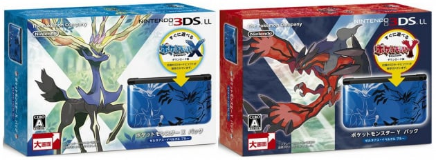 Pokemon X& Y Bundles