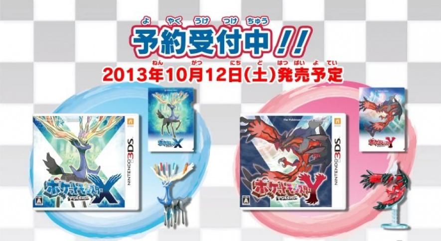 Pokemon X & Y Pre Orders