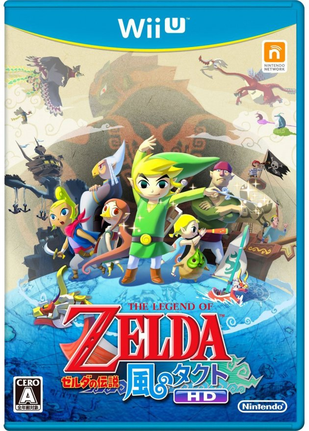 The Legend of Zelda: Wind Waker HD Japanese Box Art