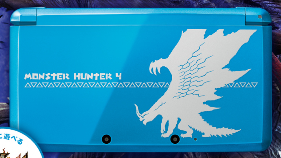 Monster Hunter 4 Standard