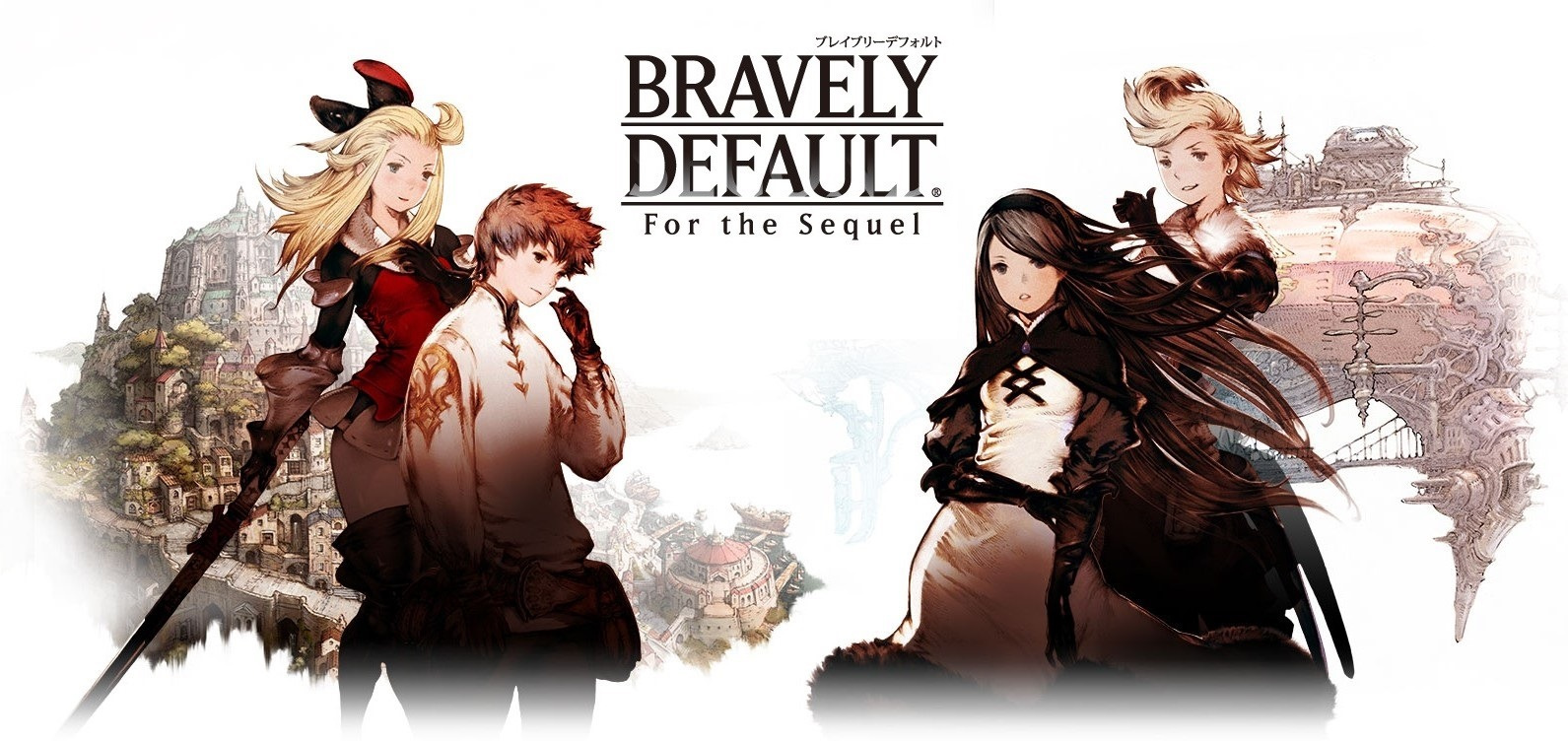 Bravely Default To Feature Optional Special Attack ...