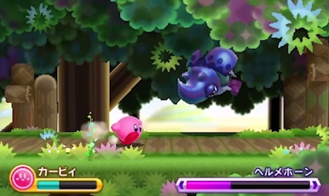 Kirby 3 DS