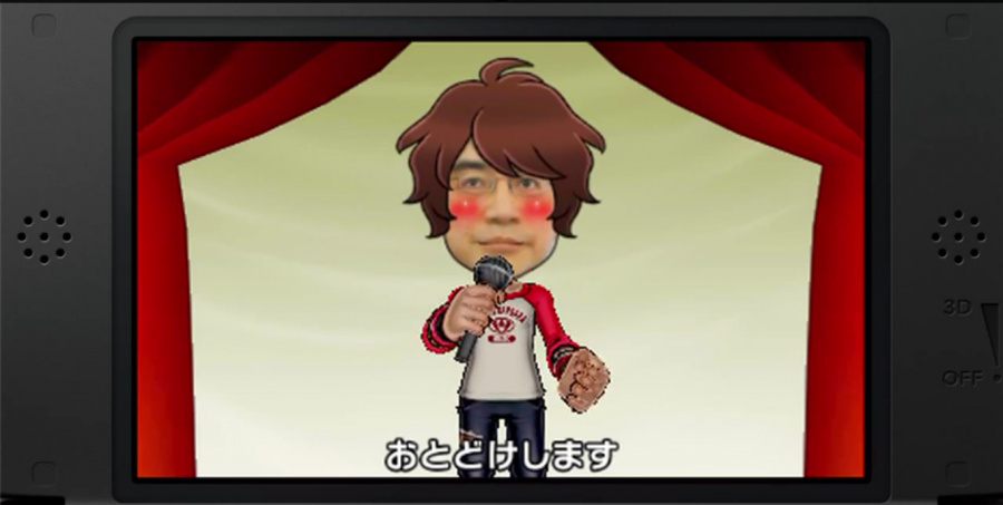 Iwata Band Bros ND