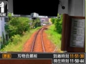 Train Simulating Shenanigans Live On With the 3DS in Japan