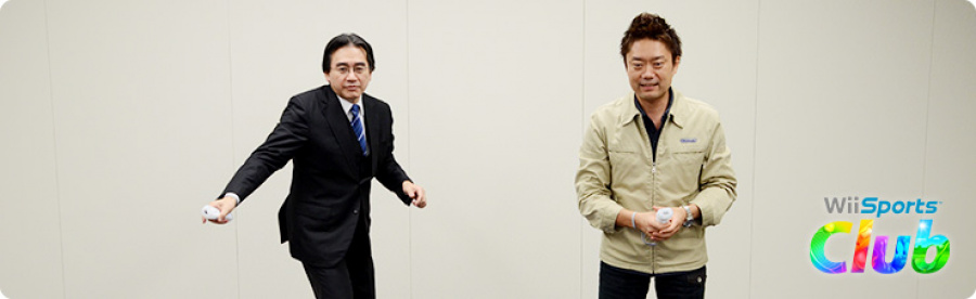 Wii Sports Club Iwata